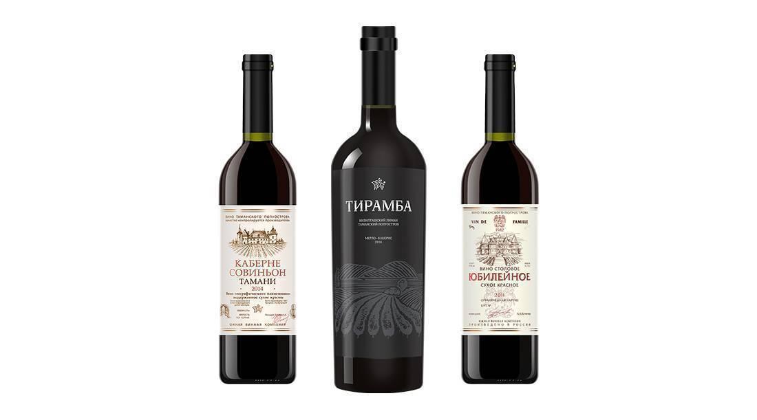 Красное вино: лучшие сорта, характеристики и особенности красного вина (145 фото)