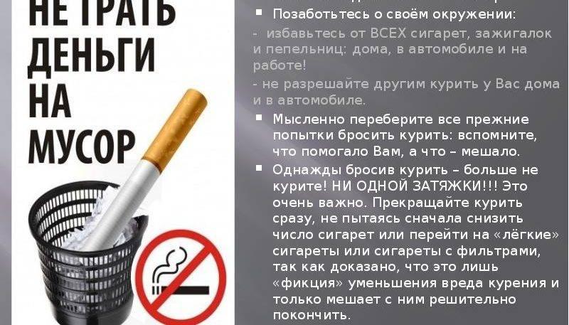 Что будет, если покурить сигарету 1 раз, 2, 3 раза, покурить чай?