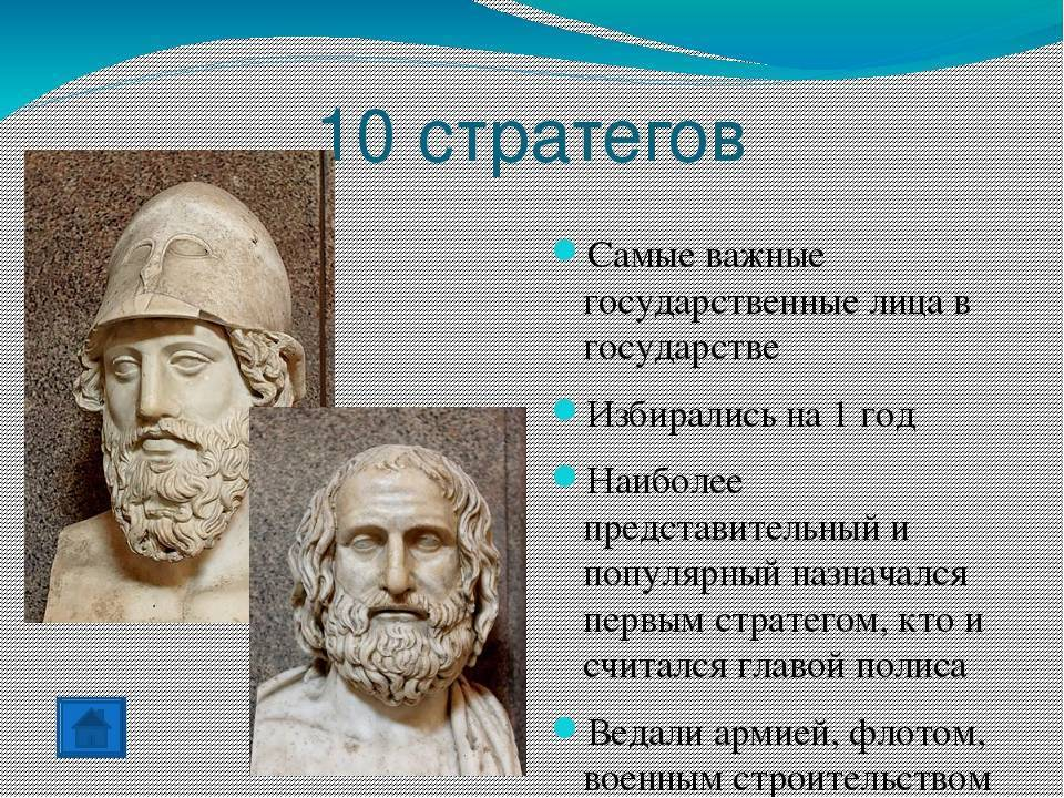 Особенности греческих вин: история, регионы, категории. греция выделяется среди винодельческих стран своей территорией и климатом