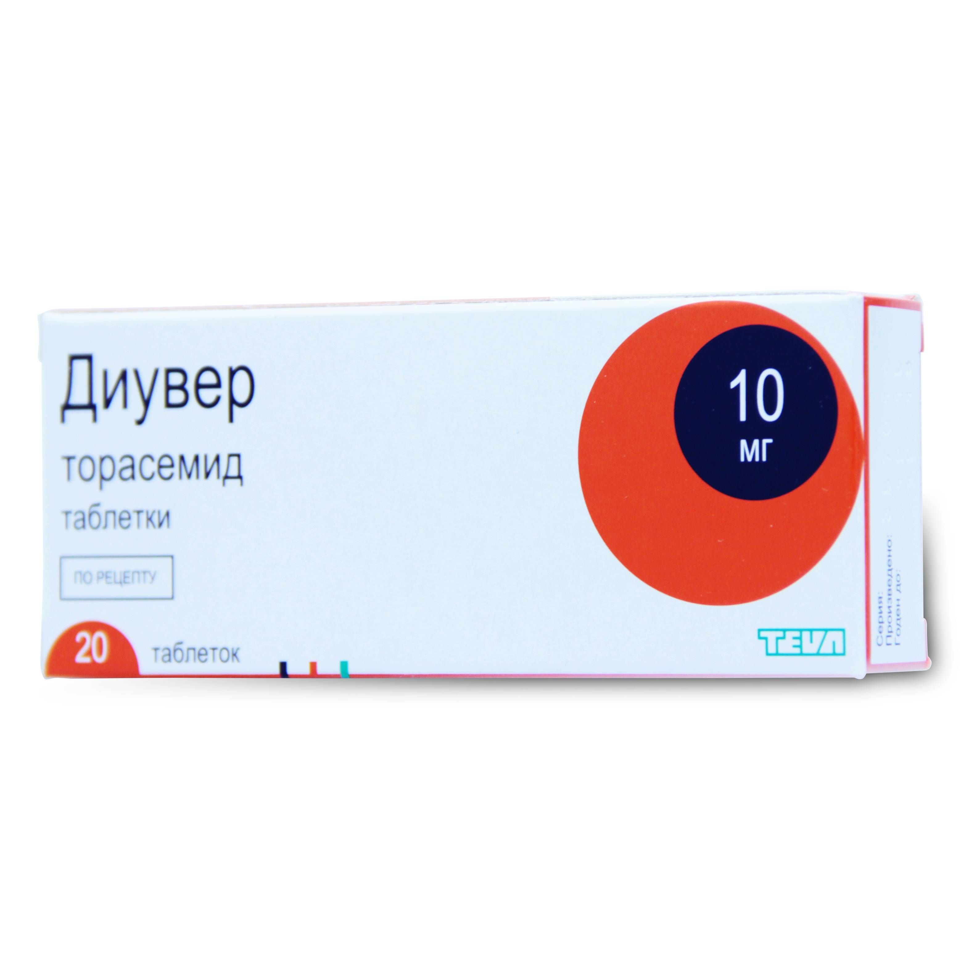Фуросемид или верошпирон — что лучше при отеках: основные свойства лекарств, сравнительные характеристики