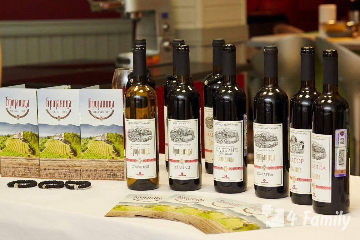 Чем отличается столовое вино от обычного