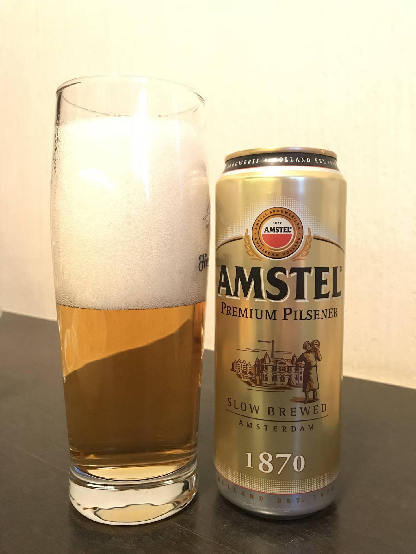 Лучшее пиво мира на beermonsters.ru » blog archive » амстел
