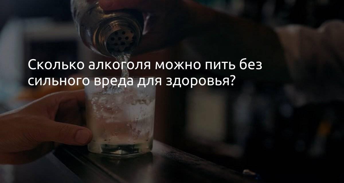 Сколько жидкости в ложке (столовой, чайной) - food-wiki.ru