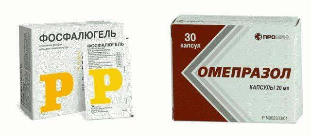 Лечение панкреатита медикаментами, таблетки от панкреатита