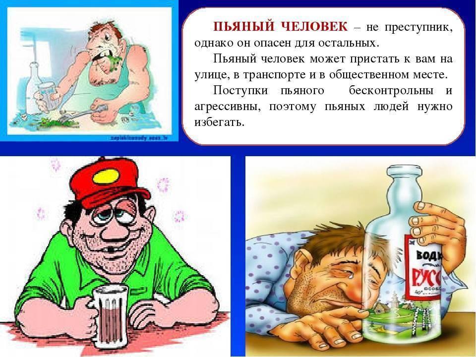 Агрессия от алкоголя: причины, что делать