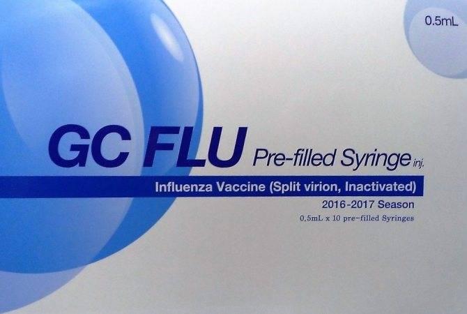 Алкоголь после прививки от гриппа: можно ли немного выпить