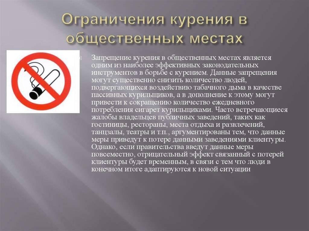 Сигареты в ручной клади: можно ли провозить и сколько пачек