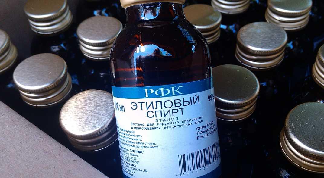 Какой спирт можно пить: этиловый, чистый медицинский или вредный метиловый?   mosspravki.ru