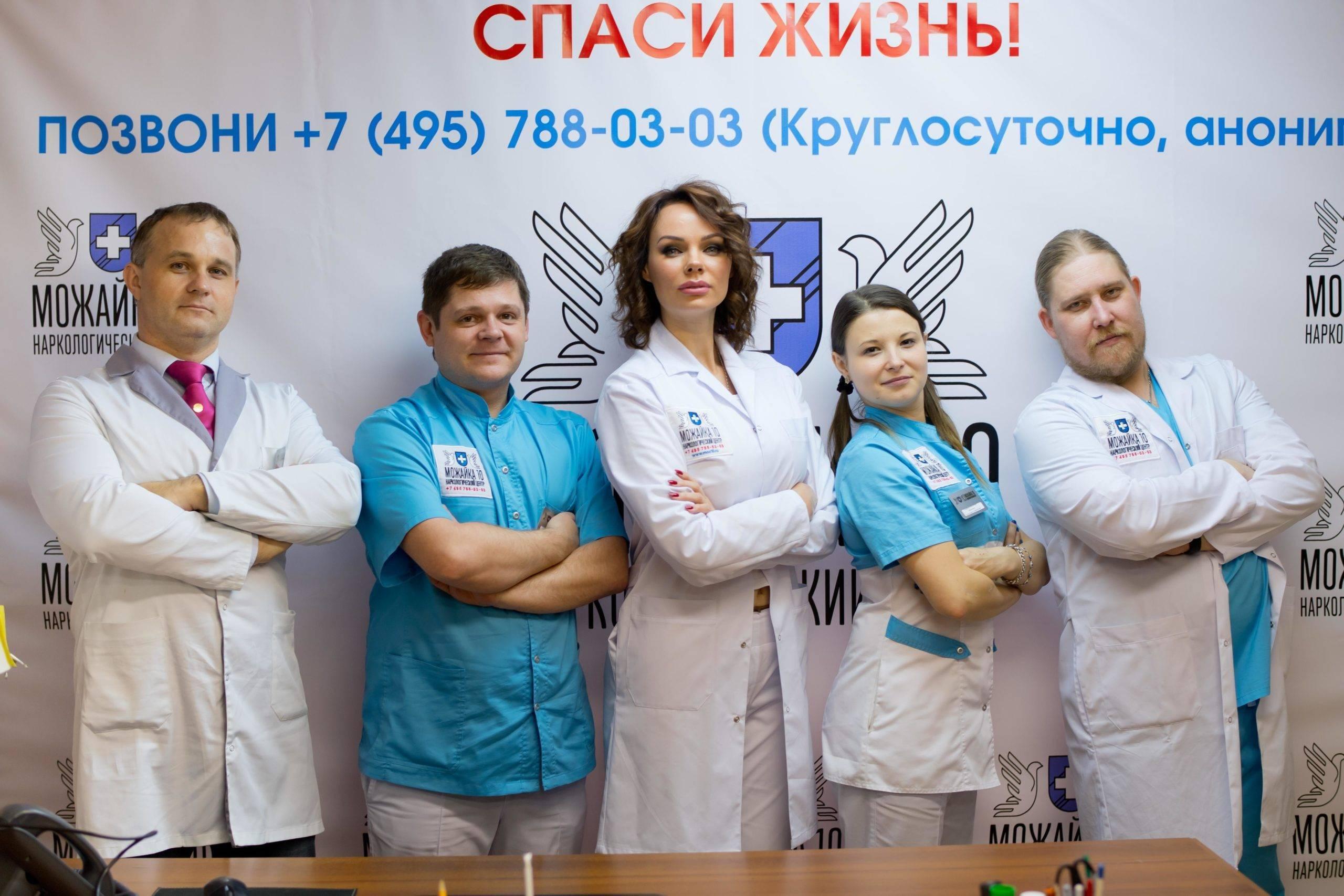 Срочная наркологическая помощь в москве - клиника марии фроловой %