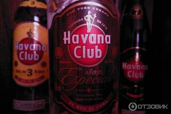 Гавана клаб — настоящий ром из кубы