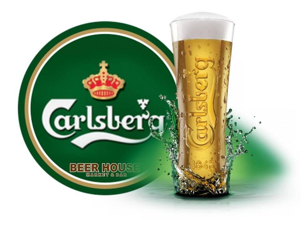 Пиво светлое нефильтрованное карлсберг вайлд нефильтрованное | федеральный реестр алкогольной продукции | реестринформ 2020