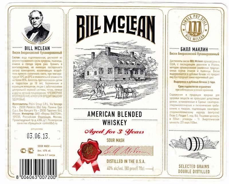 Виски bill mclean - отзывы на i-otzovik.ru
