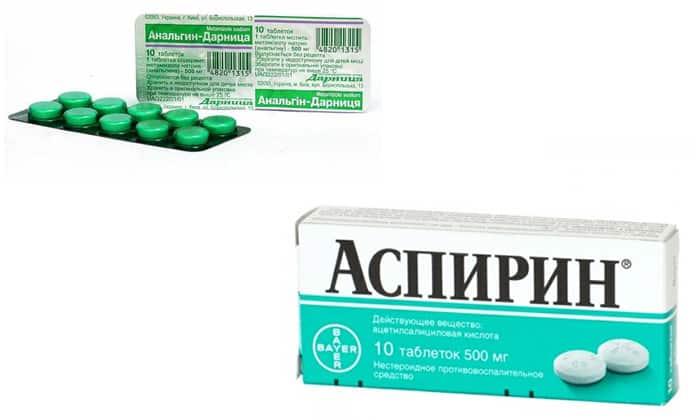 Помогает ли анальгин от боли в голове - пронедуг