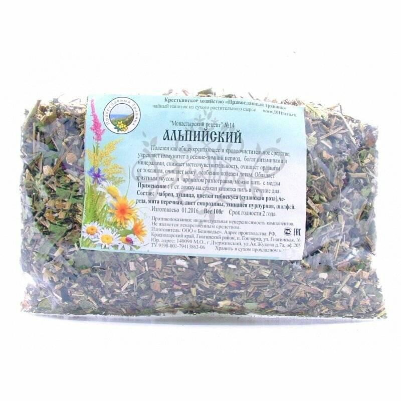 Рецепт монастырского чая от гипертонии и других заболеваний