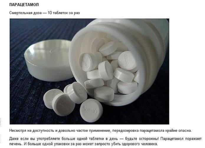 """Презентация на тему: """"смертельные дозы привычных веществ. в в нашей жизни очень важно во всем соблюдать умеренность и правильную концентрацию. парацельс «всё яд, всё лекарство;"""". скачать бесплатно и без регистрации."""