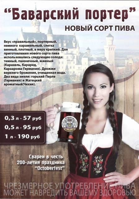 Особенности пшеничного пива, рецепты для приготовления своими руками