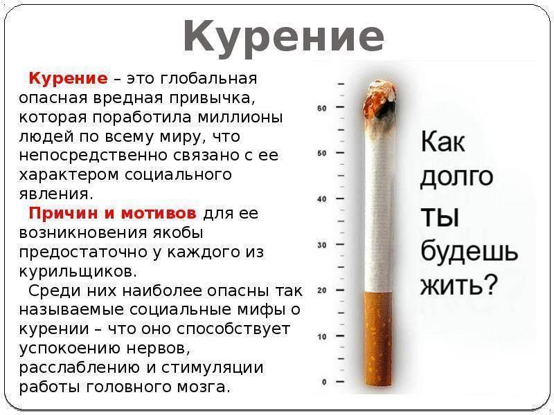 Как снизить вред от курения? как ограничить курение сигарет.