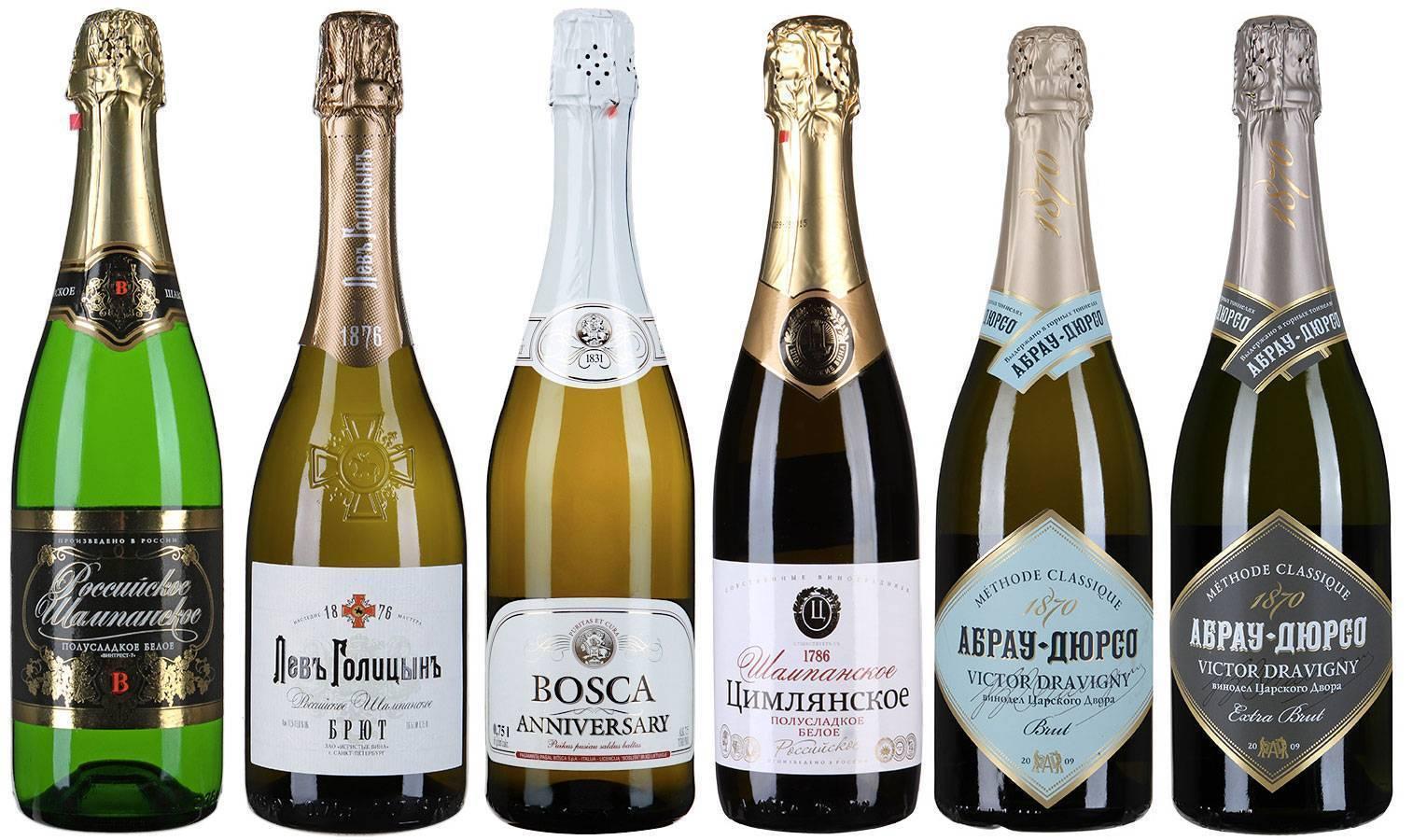 Какое шампанское хорошее по качеству и как его выбрать?