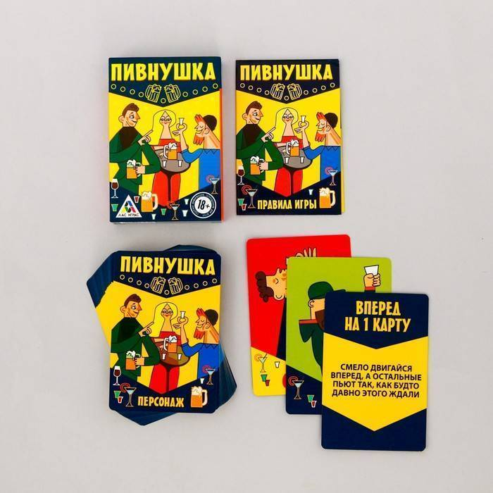 Игра семерочка алкогольная правила карты - прав-помощь