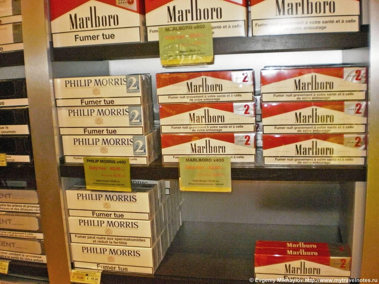 Сколько пачек сигарет в блоке и стоит ли брать табачные изделия на отдых? считаем, сколько пачек сигарет в блоке сколько пачек в блоке sobranie.