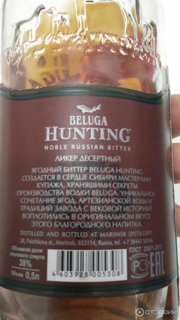 Обзор ликёра beluga hunting berry - про рыбалку