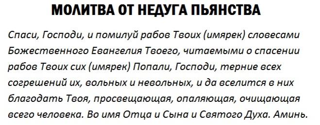 Заговор на сына (заговор дочери) :: заговоры и молитвы - верую господи.ру