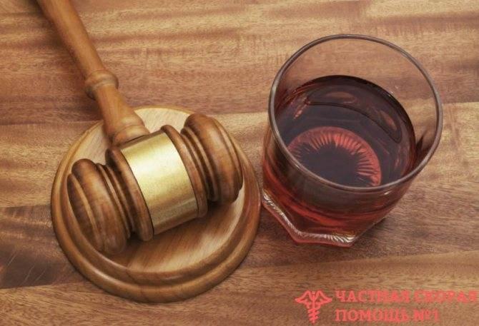 Алкоголь после аппендицита: когда и сколько можно выпить спиртного
