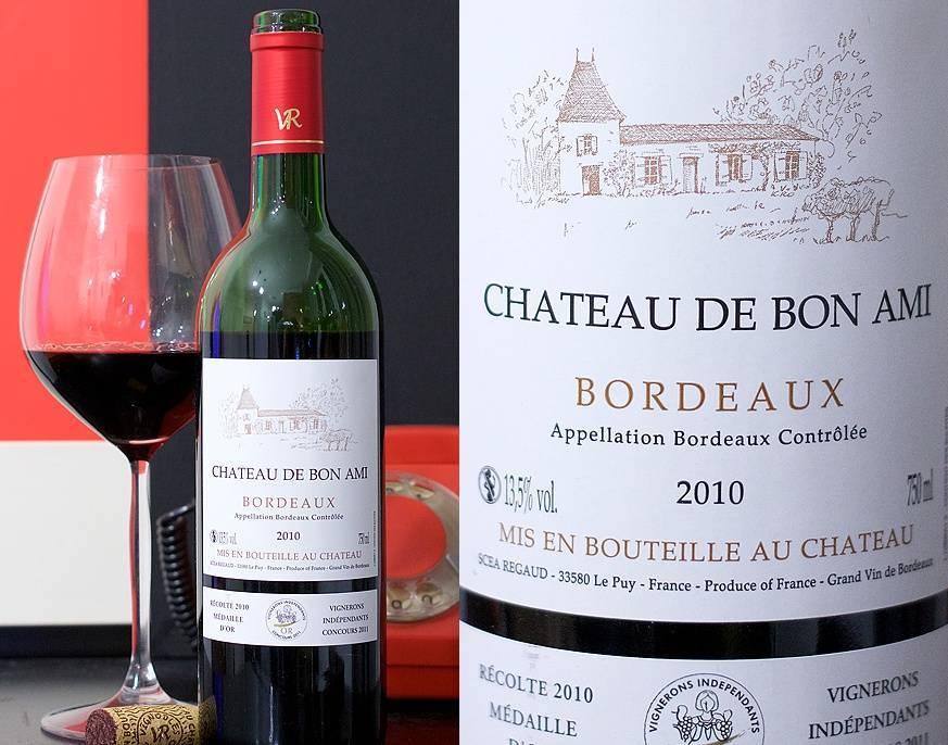 Сорта винограда и стили вин в бордо, франция