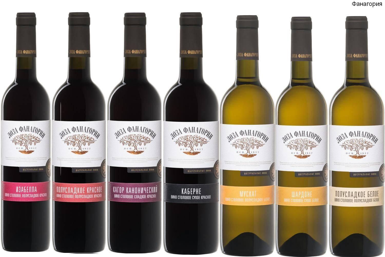 Белое и красное вино: разница между ними в [2018], отличия ? во вкусе и производстве, чем полезны  | suhoy.guru