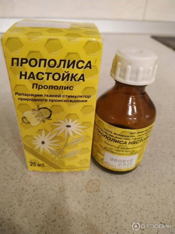 Можно ли принимать настойку прополиса внутрь? – portalmeda.ru