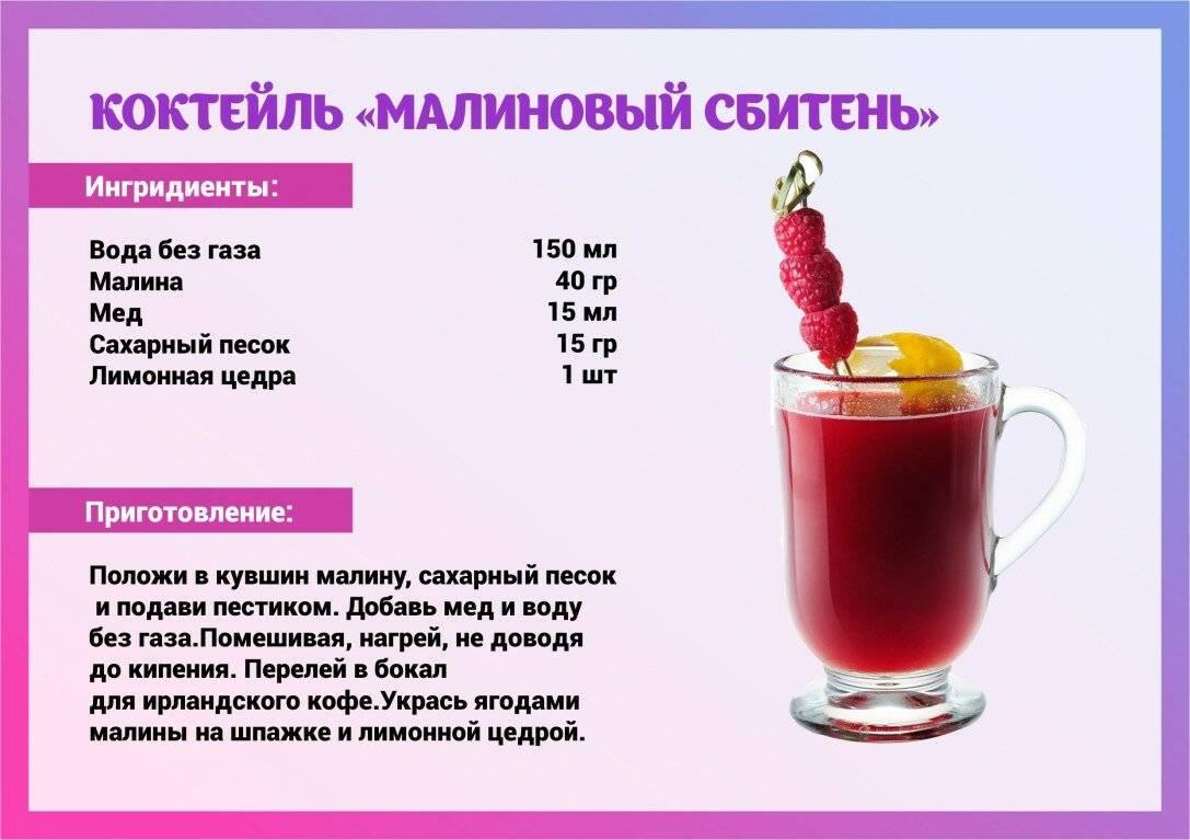 Новогодние рецепты: молочные коктейли на поварёнок.ру