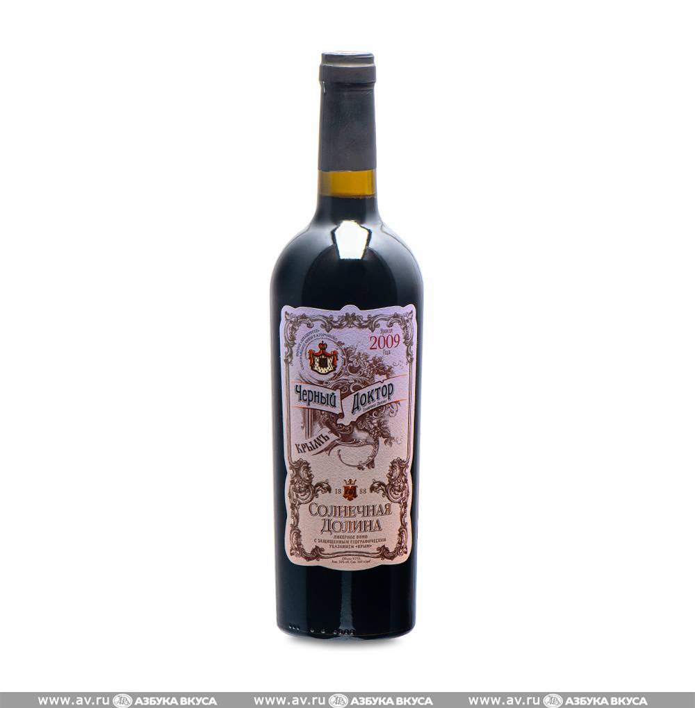 Рецепт вина черный доктор. вино черный доктор — обзор крымкого вина