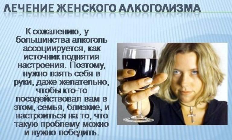 После запоя отказали ноги что делать - всё о алкоголизме