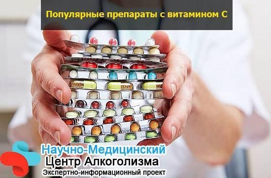Витамины для алкоголиков и уколы тиамина при алкоголизме