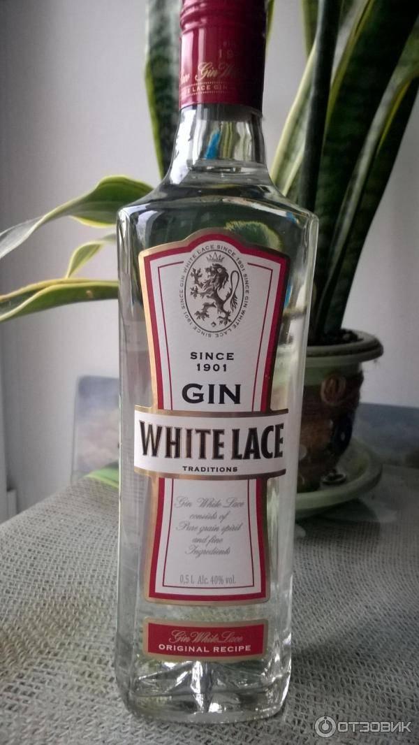 Джин white lace: отзывы, описание, состав, рекомендации специалистов