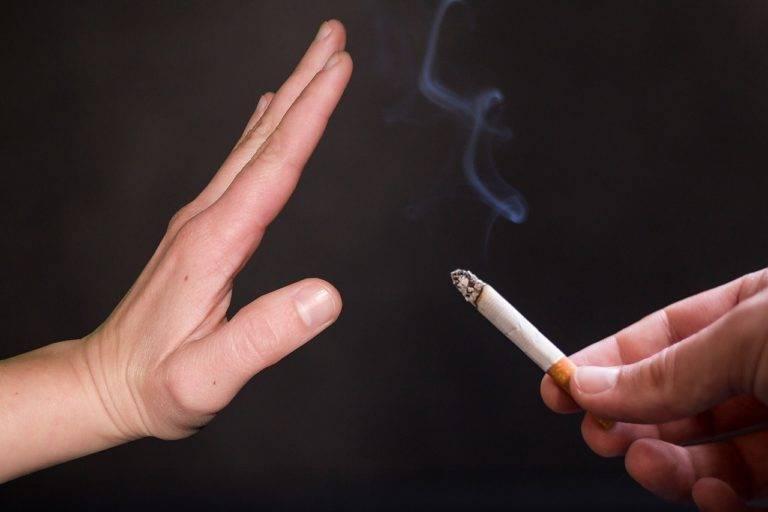 Как бросить курить с помощью народных средств