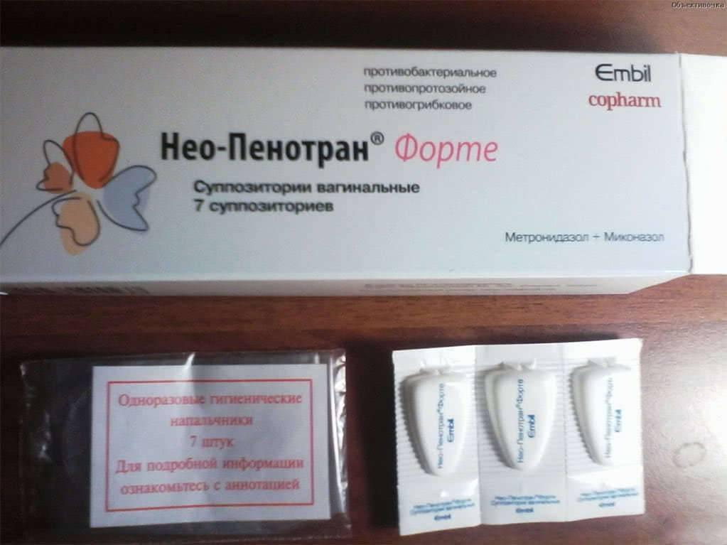 Свечи метромикон нео можно применять при месячных - про беременность
