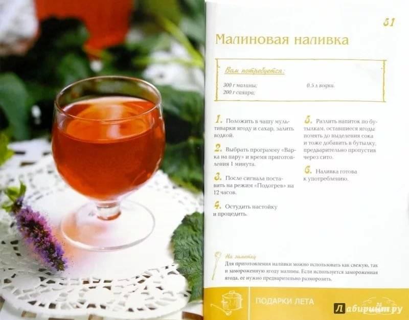 """Рецепты приготовления грога в домашних условиях — журнал """"рутвет"""""""
