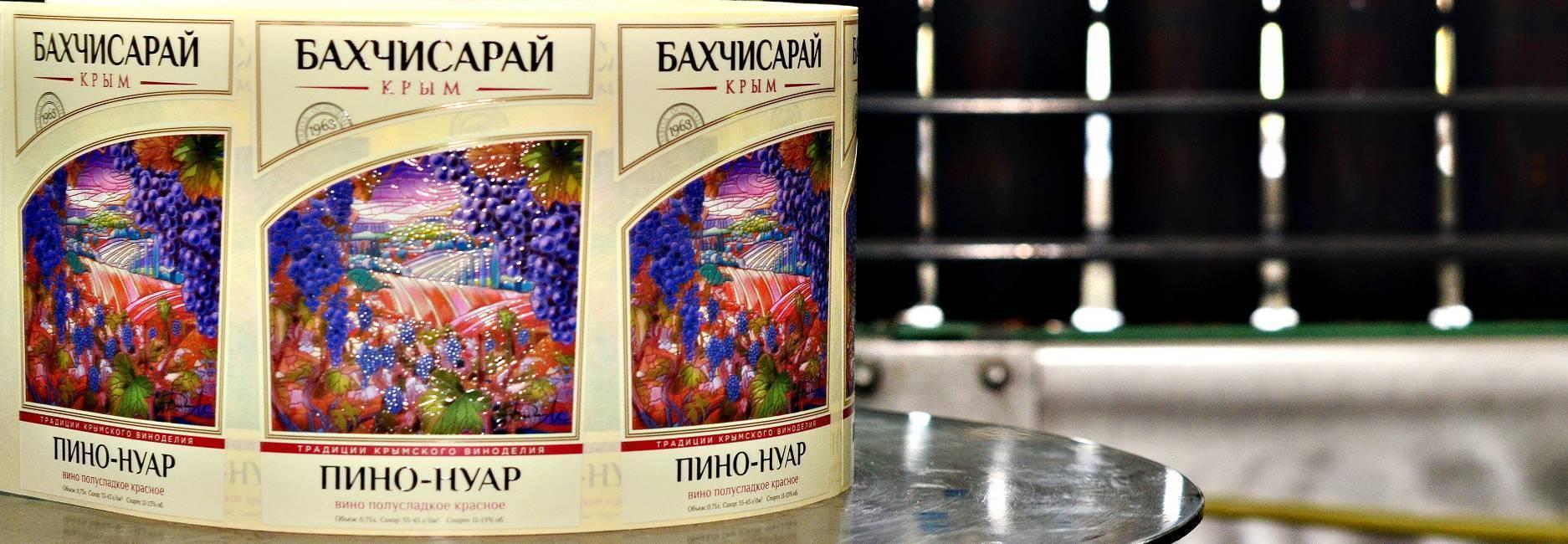 Коньяк бахчисарай: описание, история, виды марки