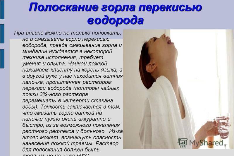 Можно ли употреблять алкоголь при ангине и боли в горле pulmono.ru можно ли употреблять алкоголь при ангине и боли в горле
