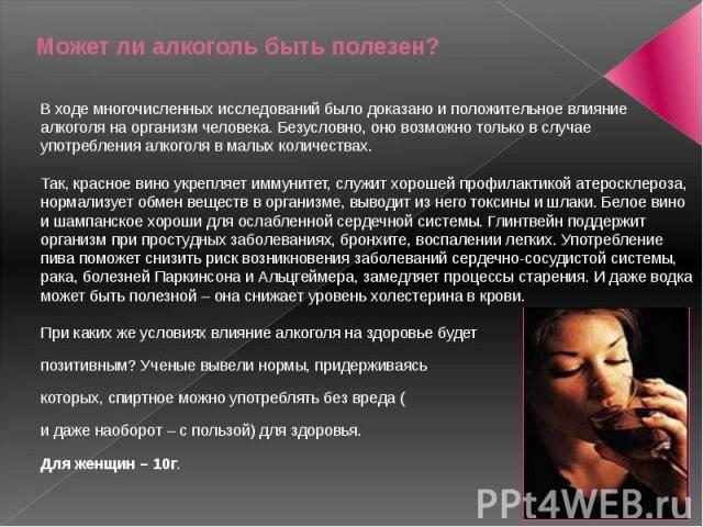 Вредные привычки ослабляют иммунитет   nmedik.org