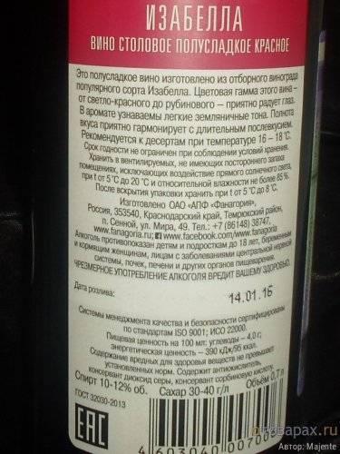 Когда поспевает виноград изабелла: когда собирать, время сбора в средней полосе, можно ли использовать для вина когда созреет?