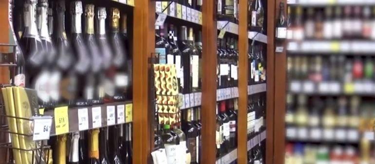 Закон о продаже алкоголя