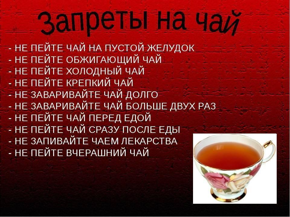 Кофе с корицей: польза и вред, плюс лучшие рецепты