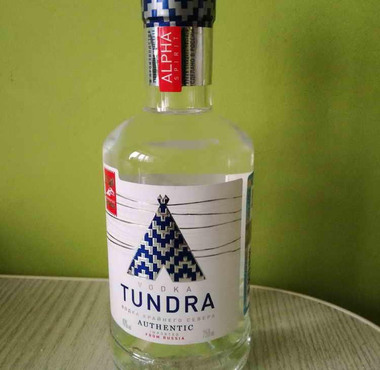 Водка тундра: виды, состав, награды, особенности производства