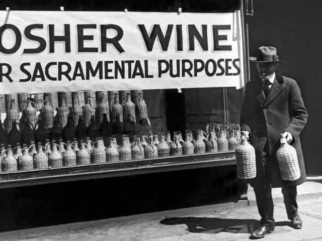 Что такое кошерное вино и чем оно отличается от обычного напитка?
