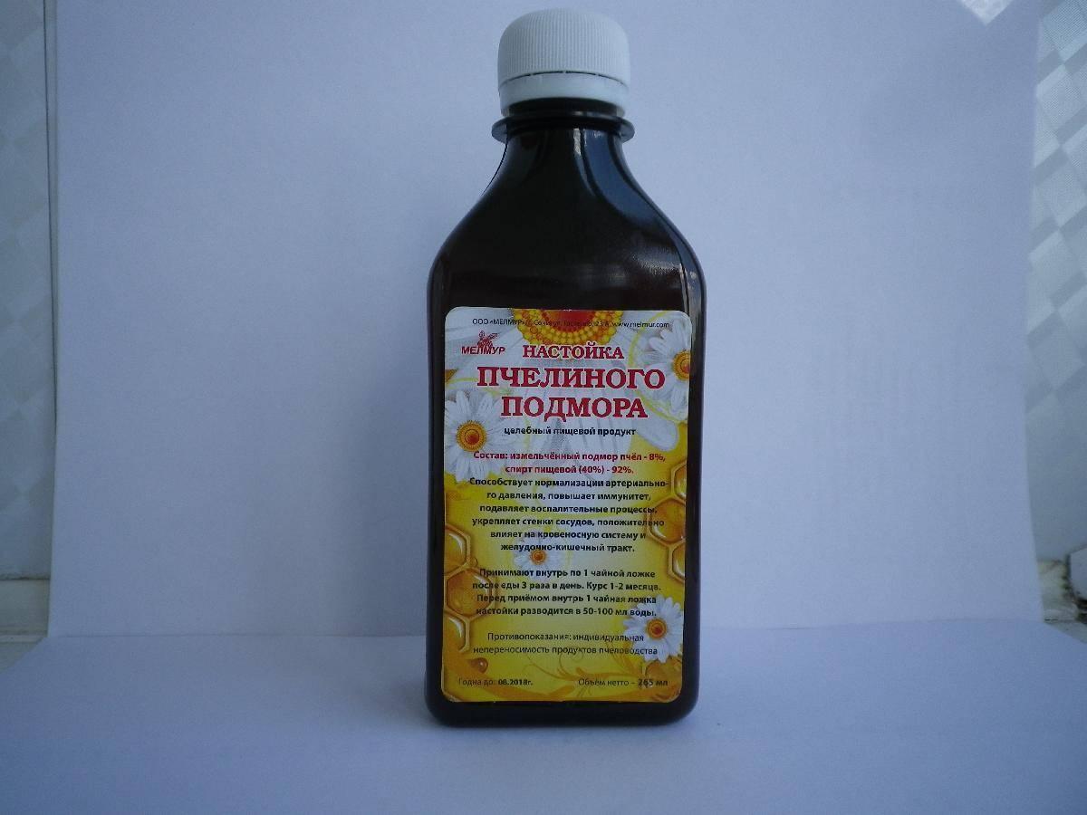 Подмор пчелиный - настойка на спирту: отзывы, рецепты для применения, как приготовить?