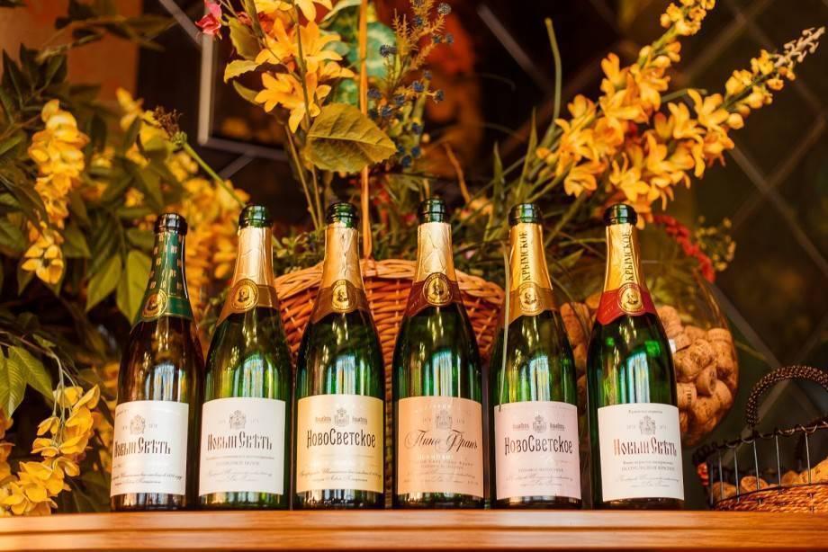 Шампанское «новый свет» – вкусный игристый напиток + видео | наливали