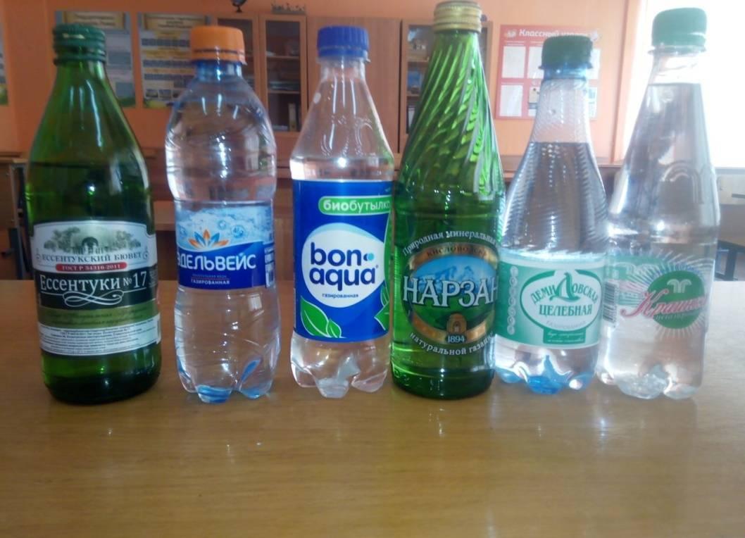 Вред и польза газированной минеральной воды для мужчин, женщин и детей: можно ли пить минералку с газом каждый день?