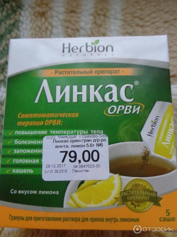 Глинтвейн при простуде — полезные свойства напитка и его приготовление